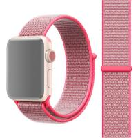 Apple Watch 42mm / 44mm Nylonarmband